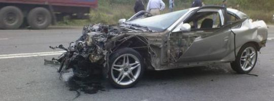 image of the totaled car
